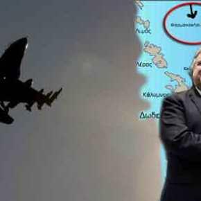 Αποστολή εικονικού βομβαρδισμού του Φαρμακονησίου από τουρκικά μαχητικά: «Προσέβαλαν» ελληνικές θέσεις από 1.500μ.ύψος
