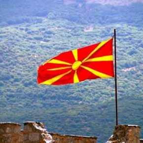Απέρριψαν το εμπορικό σήμα «μακεδονικός» ελληνικής εταιρείας – Απαιτούν την άδεια τωνΣκοπίων!