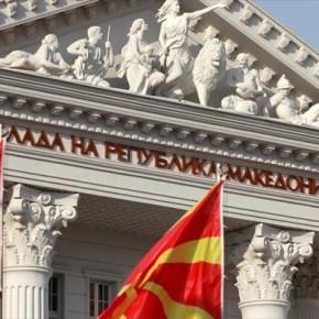 """Υπάρχει όντως """"μακεδονική γλώσσα"""" ή κάτιάλλο;"""