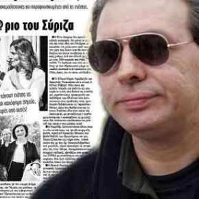 Σ.Χίος: «Ζητώ συγγνώμη από τις ιερόδουλες που τις συνέκρινα με τις γυναίκες της κυβέρνησης τουΣΥΡΙΖΑ»