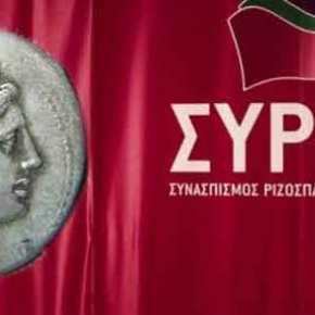 «Μασκαρεύεται» ο ΣΥΡΙΖΑ για τις ευρωεκλογές: Κατεβαίνει με… άλλο τίτλοκόμματος!