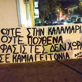 Τα αναρχόσκυλα του αρχι-καπιταλιστή θείου Soros έχουν λυσσάξει με το Makedonian Pride του ΙερούΛόχου!