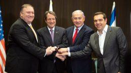 Ιερουσαλήμ: Κύπρος, Ελλάδα και Ισραήλ, πυλώνας σταθερότητας στην Αν.Μεσόγειο