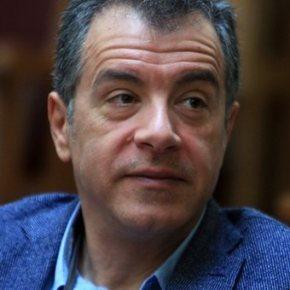 Θεοδωράκης: «Το Ποτάμι δεν μετέχει στους σχεδιασμούς Τσίπρα-Μητσοτάκη»
