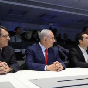 Κύπρος-ΑΟΖ: «Τρέχουν» οι προετοιμασίες για την «Τριμερή» μαζί με Ελλάδα καιΙσραήλ