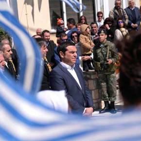 Ξέφυγαν οι Τούρκοι! «Ο Τσίπρας πήγε σε τουρκικόνησί!»
