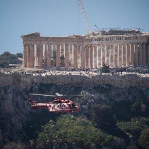Πτήση μαχητικών πάνω από την Αθήνα ενόψει της παρέλασης της 25ης Μαρτίου.Δοκιμαστικές πτήσεις μαχητικών αεροσκαφών και ελικοπτέρων πάνω από την Αθήνα ενόψει της στρατιωτικής παρέλασης 25ης Μαρτίου1821.