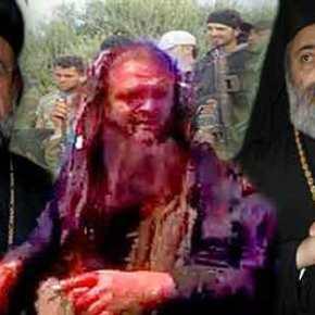 Νέα στοιχεία για την υπόθεση των Επισκόπων Χαλεπίου: Τους αποκεφάλισε ο Τσετσένος αρχιτρομοκράτης που δούλευε για τηνΜΙΤ…