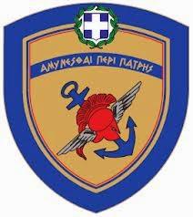 Διευκρίνιση ΥΠΕΘΑ για το εμβατήριο «ΜακεδονίαΞακουστή»