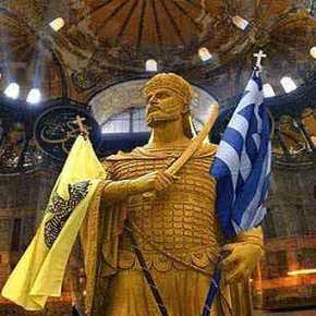 Αγία Σοφία: Ο ναός με τους 23.000 πιστούς και τους 800ιερείς