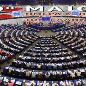 Σάλος! – Ευρωβουλευτές ΣΥΡΙΖΑ, ΝΔ, Ποταμιού & ΚΙΝΑΛ απείχαν από τη συνεδρίαση για την αναγνώριση της Γενοκτονίας τωνΠοντίων
