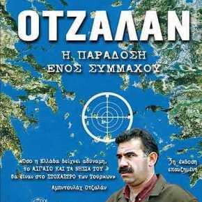 Βιβλίο: Οτζαλάν – η παράδοση ενόςσυμμάχου.