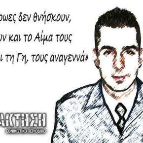 12/4/2018: Γιώργος Μπαλταδώρος «οι ήρωες δενθνήσκουν…»