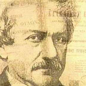 14 Απριλίου 1891, πεθαίνει ο μεγάλος Έλληνας ιστορικός ΚωνσταντίνοςΠαπαρρηγόπουλος
