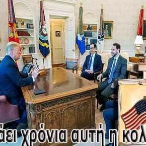 Οι ΗΠΑ δεν πρόκειται να εγκαταλείψουν τηνΤουρκία