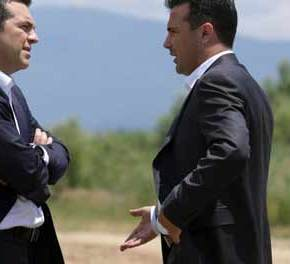 Στα Σκόπια πηγαίνει ο Α.Τσίπρας για να παραδώσει ο ίδιος τα κληρονομικά δικαιώματα της Μακεδονίας στονΖ.Ζάεφ