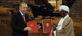 ΕΚΤΑΚΤΟ – «Κτύπημα» ΗΠΑ σε Τουρκία: Ανατράπηκε ο κολλητός του Ερντογάν στο Σουδάν – Χάνει λιμάνι & βάση ηAγκυρα