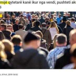 Σκόπια: Το ένα τέταρτο του πληθυσμού της χώραςξενιτεύτηκε