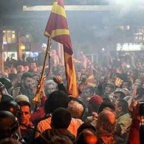 Διψούν για αίμα οι Σκοπιανοί εθνικιστές: «Άνισος ο διαμοιρασμός του1913″