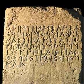 Το τέλος του μύθου: Οι Φοίνικες πήραν το αλφάβητο από τους Κρήτες – Μεγάληανατροπή