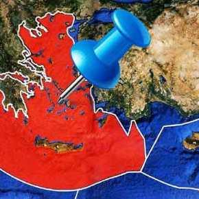 Η γεωγραφία στο Αιγαίο και η ΑΟΖ: Μια ευκαιρία αλλά και παγίδα για τηνΕλλάδα