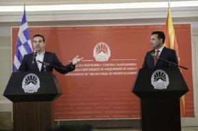 Τσίπρας από τα Σκόπια: Aναλαμβάνουμε τον έλεγχο του εναέριου χώρου της Βόρειας Μακεδονίας-Ανανέωση.