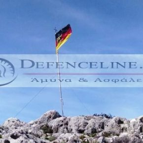 Καμπάνα 10 μηνών Φυλάκιση στους Γερμανούς που Ύψωσαν την Γερμανική Σημαία στην Περιοχή του Σταυρού τηςΚρήτης