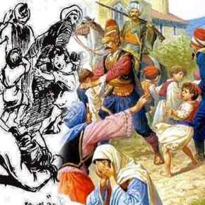 Ομαδικοί και ατομικοί εξισλαμισμοί στον ελλαδικό χώρο κατά την περίοδο τηςΤουρκοκρατίας