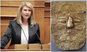 Αποκάλυψη Σ. Βούλτεψη: Αρχαιοελληνικά ευρήματα σε μουσείο των Σκοπίων -Απούσα ηΕλλάδα!
