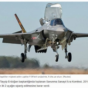 F-35 στην Τουρκία: Συνεχίζονται κανονικά οι διαδικασίες για την παράδοσή τους λένε οιΤούρκοι