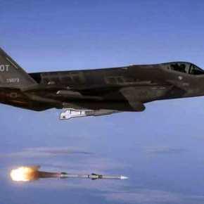 """""""Πως να καταρρίψεις ένα F-35""""! Τι γράφουν Αμερικανοί για το μαχητικό 5ηςγενιάς"""