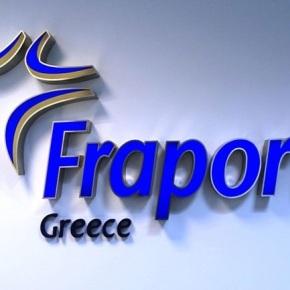 Fraport Creece: Αύξηση 8,2% της επιβατικής κίνησης στα 14αεροδρόμια