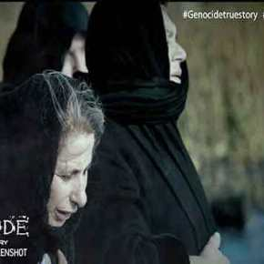 Επίσημη πρεμιέρα της ταινίας «Genocide – A true story», φόρος τιμής στα 100 χρόνια από Γενοκτονία τωνΠοντίων