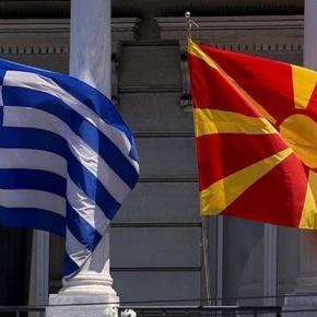«Η Ιστορία αλλάζει από όλες τις πλευρές: Στην Αθήνα η Σκοπιανο-Ελληνική Επιτροπή»