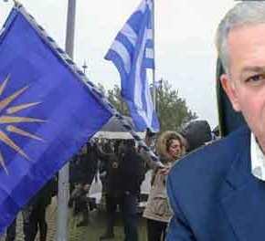 Δήμαρχος Μενεμένης για λαϊκή συγκέντρωση υπεράσπισης της Μακεδονίας: «Δεν δίνουμε χώρο για τέτοιεςεκδηλώσεις»!