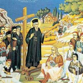 Κοσμάς ο Αιτωλός, ο Άγιος της Ελευθερίας – 240 χρόνια από το θάνατό του1779-2019