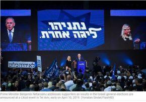 Ισραήλ: Ο Νετανιάχου νικητής τωνεκλογών