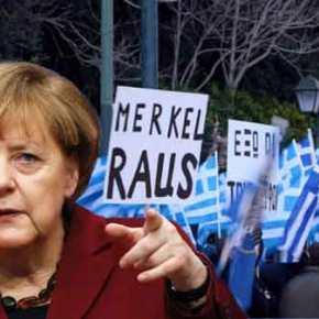 Μήνυμα Βερολίνου στην Αθήνα: «Το θέμα των αποζημιώσεων έχει επιλυθεί» – Die Linke υπέρ τηςΑθήνας