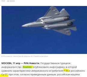 Συγκρίσεις των μαχητικών αεροσκαφών Su-57 και F-35