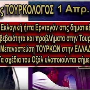 Ν. Χειλαδάκης – Εστιάζοντας στην επικαιρότητα 01-04-2019 (συνέντευξη –βίντεο)