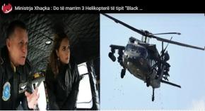 Υπουργός Άμυνας Αλβανίας: Θα πάρουμε 3 ελικόπτερα Black Hawk από τιςΗΠΑ