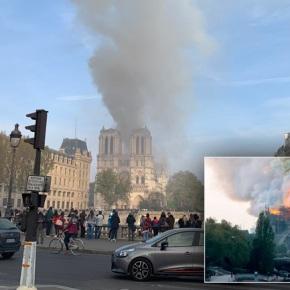 Στις φλόγες η Παναγία των ΠαρισίωνΦωτογραφίες.