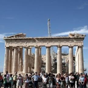 Αύξηση εσόδων και επισκεπτών από το ηλεκτρονικό εισιτήριο σε 11 αρχαιολογικούςχώρους