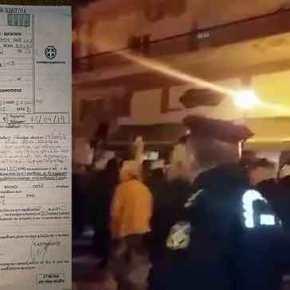 Απαγορεύουν το «Μακεδονία Ξακουστή»! – Η Τροχαία «έγραψε» αυτοκίνητο που έπαιζε το σύνθημα – Απίστευτεςκαταστάσεις