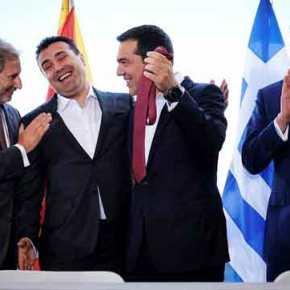 Αδιανόητο: Ο Α.Τσίπρας μετονόμασε το αεροδρόμιο «Μακεδονία» της Θεσσαλονίκης σε αεροδρόμιο της«Μίκρας»!