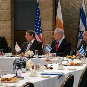 Αν οι ΗΠΑ υιοθετήσουν τη στρατηγική αυτή, αλλάζουν όλα: Έξοδος Κούρδων στη Μεσόγειο και συμμαχία Κούρδων-Ισραήλ-Κύπρου-Ελλάδας