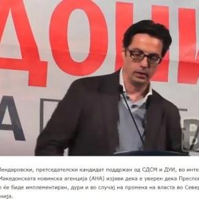 Πενταρόφσκι: Η Συμφωνία των Πρεσπών θα εφαρμοσθεί και εάν αλλάξει ηκυβέρνηση