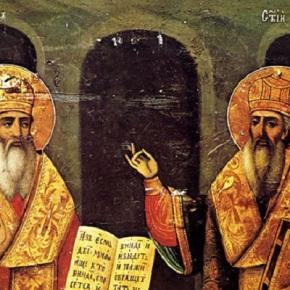Σκόπια και Βουλγαρία συμφώνησαν για τους Αγίους Κύριλλο καιΜεθόδιο