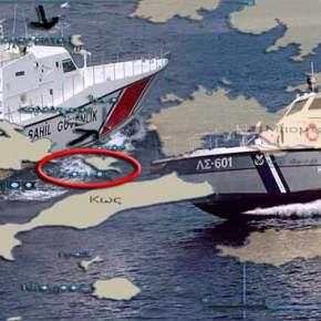 «Εισβολή» Τούρκων ψαράδων στο Αιγαίο: Μια ανάσα από την Ψέριμο – «Γκρίζες» επιχειρήσεις από την Άγκυρα –Βίντεο
