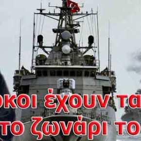 Κλιμάκωση: «Πράσινο φως» Ερντογάν για «κτύπημα» σε Ελλάδα-Κύπρο – Ποιοι είναι οιστόχοι